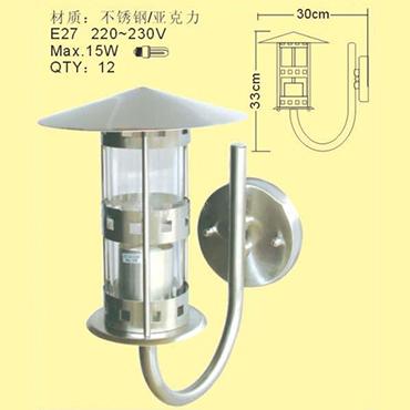 Đèn tường ROL234