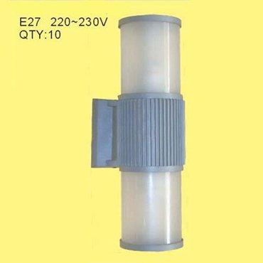 Đèn ống nhôm chiếu sáng ROL417