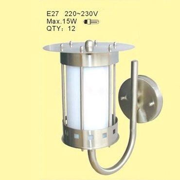 Đèn tường hình ống ROL308