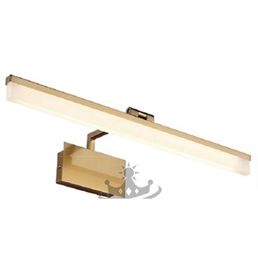 Đèn chiếu gương nhập khẩu JS6680