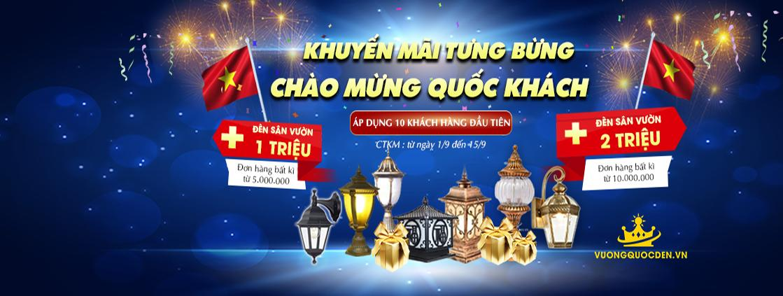 Cùng Vương Quốc Đèn rộn ràng đón: Khuyến mại tưng bừng - chào mừng mùng 2-9